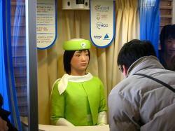 愛知万博の案内ロボット