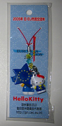 EUパスポートの記念品