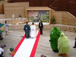 海上広場で行われていた結婚式