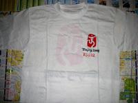 中国館のTシャツ1