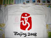 中国館のTシャツ2