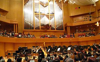 愛知県芸術劇場コンサートホール
