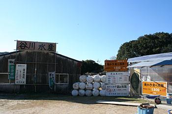 2010121001